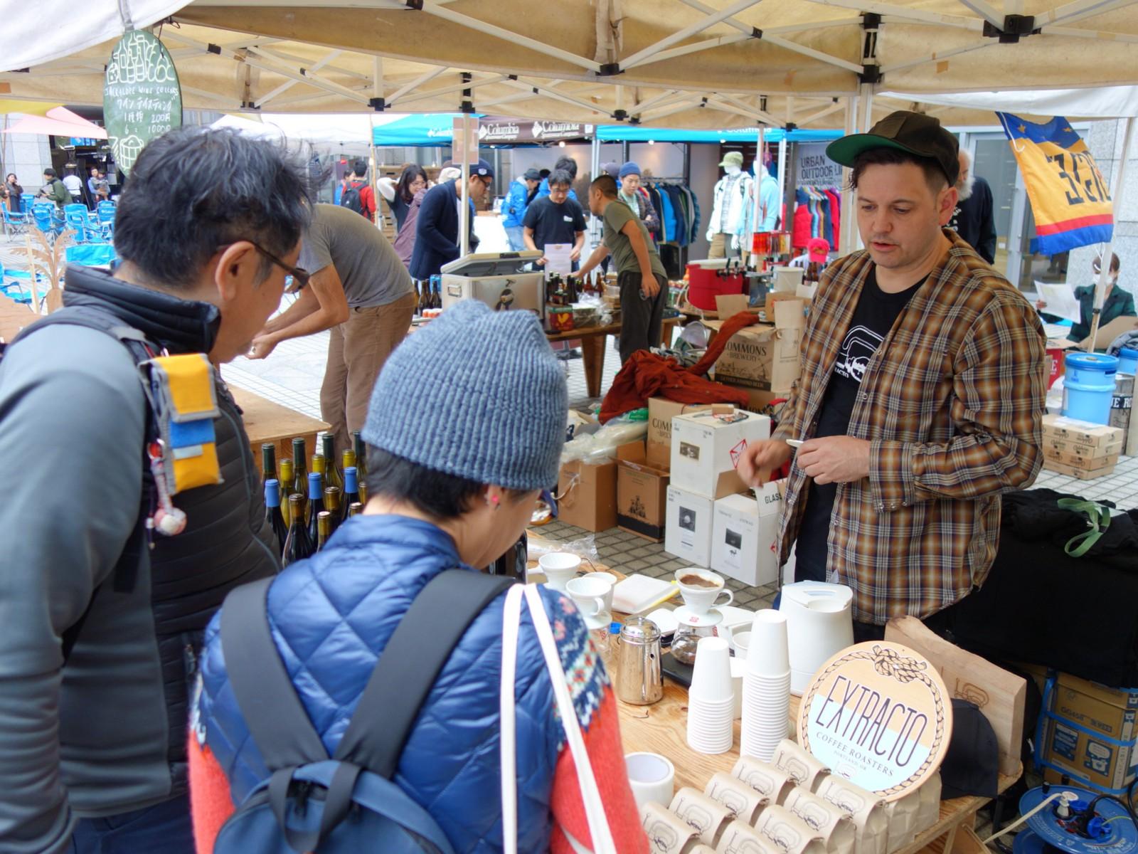 2015年秋、東京でのポートランド・フェスティバルで来日した Extracto Coffee の Chris