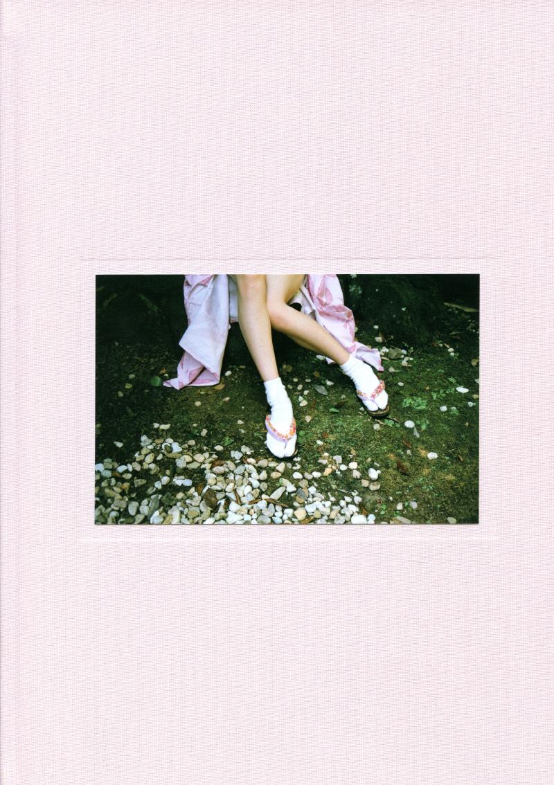 Sakura-Lust_scan_cover.jpg
