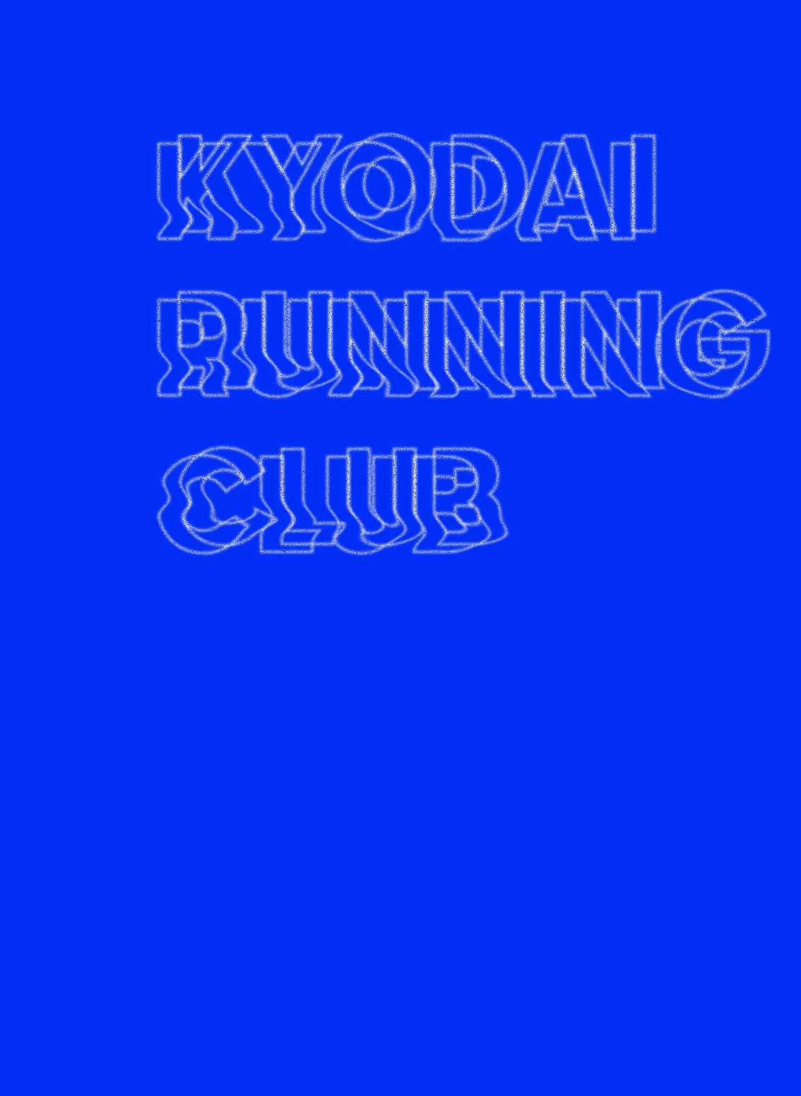 Kyodai_blue1Artboard-3.png