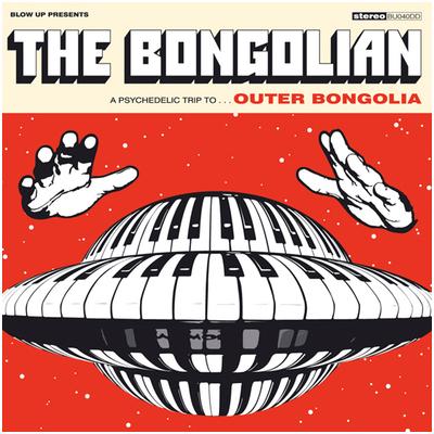 Outer Bongolia.jpg