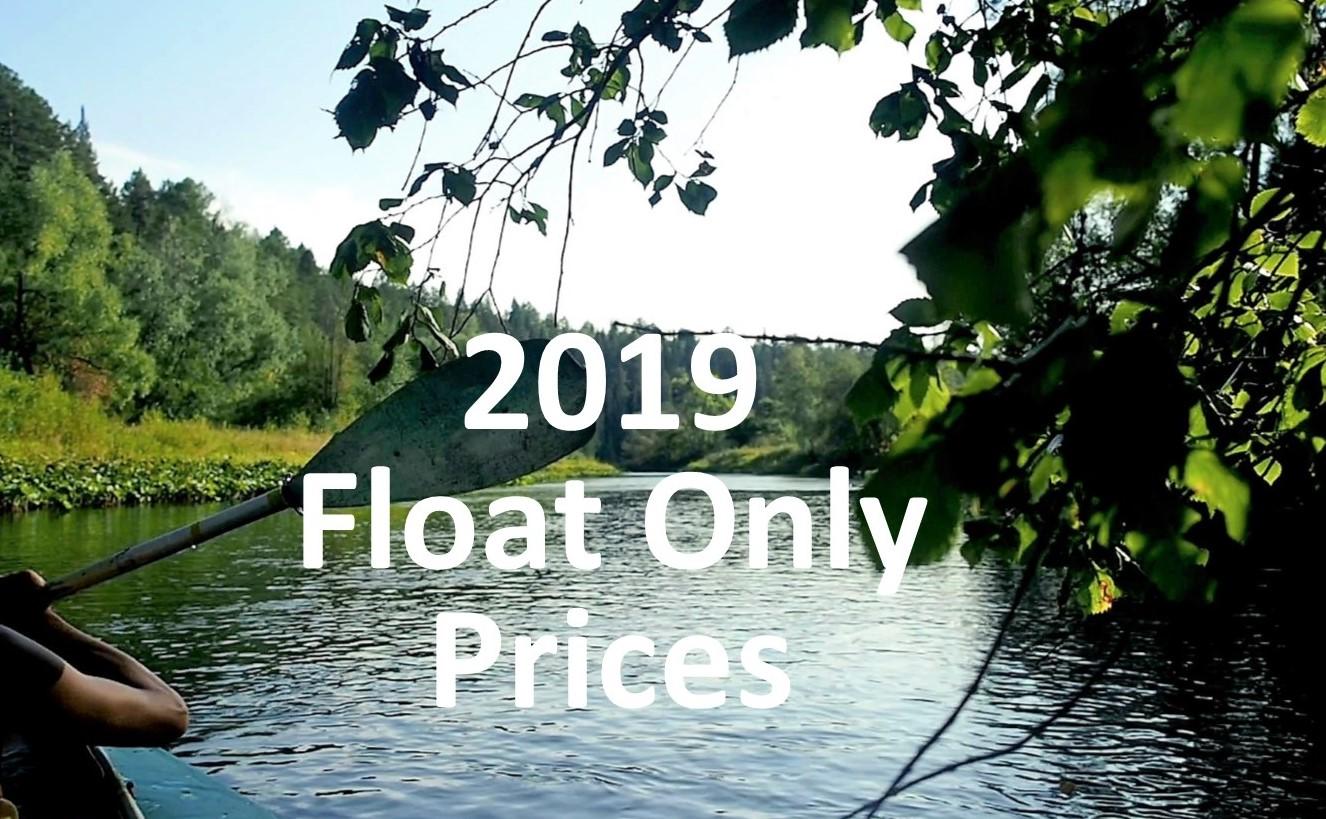 2019 Float Only (2).jpg