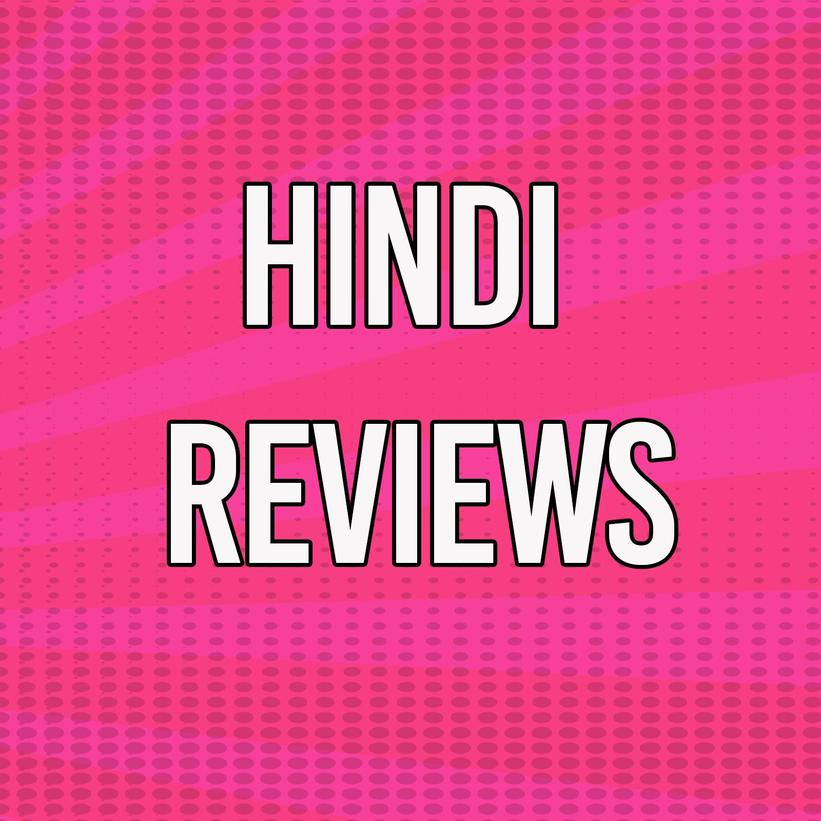 hindi reviews.png