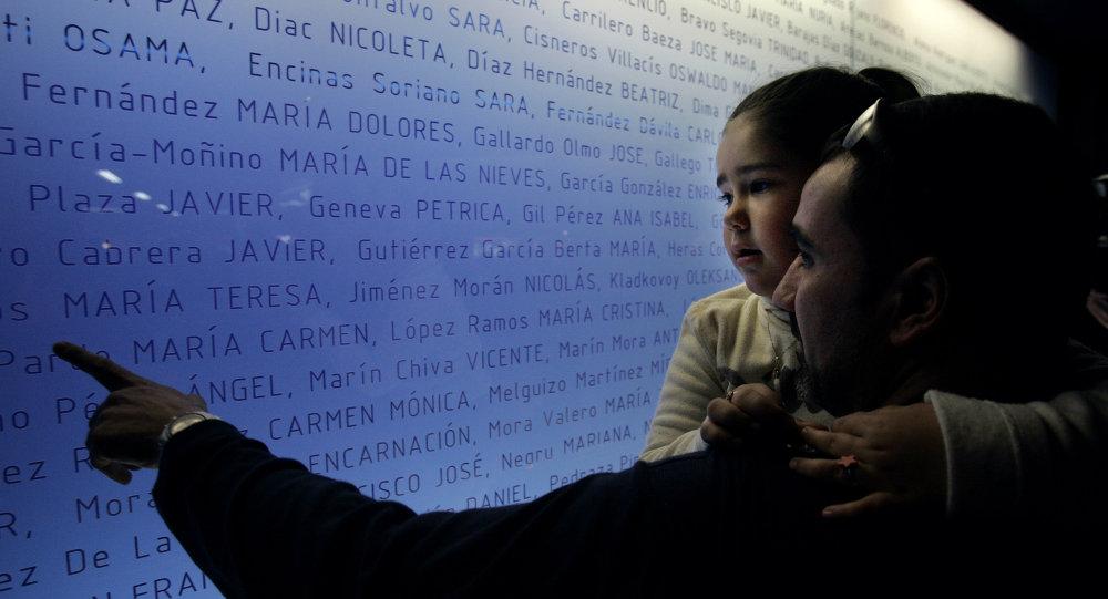 memorial 11m