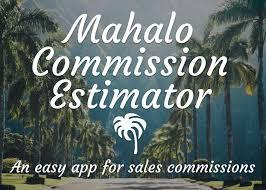Mahalo Commissions.jpg