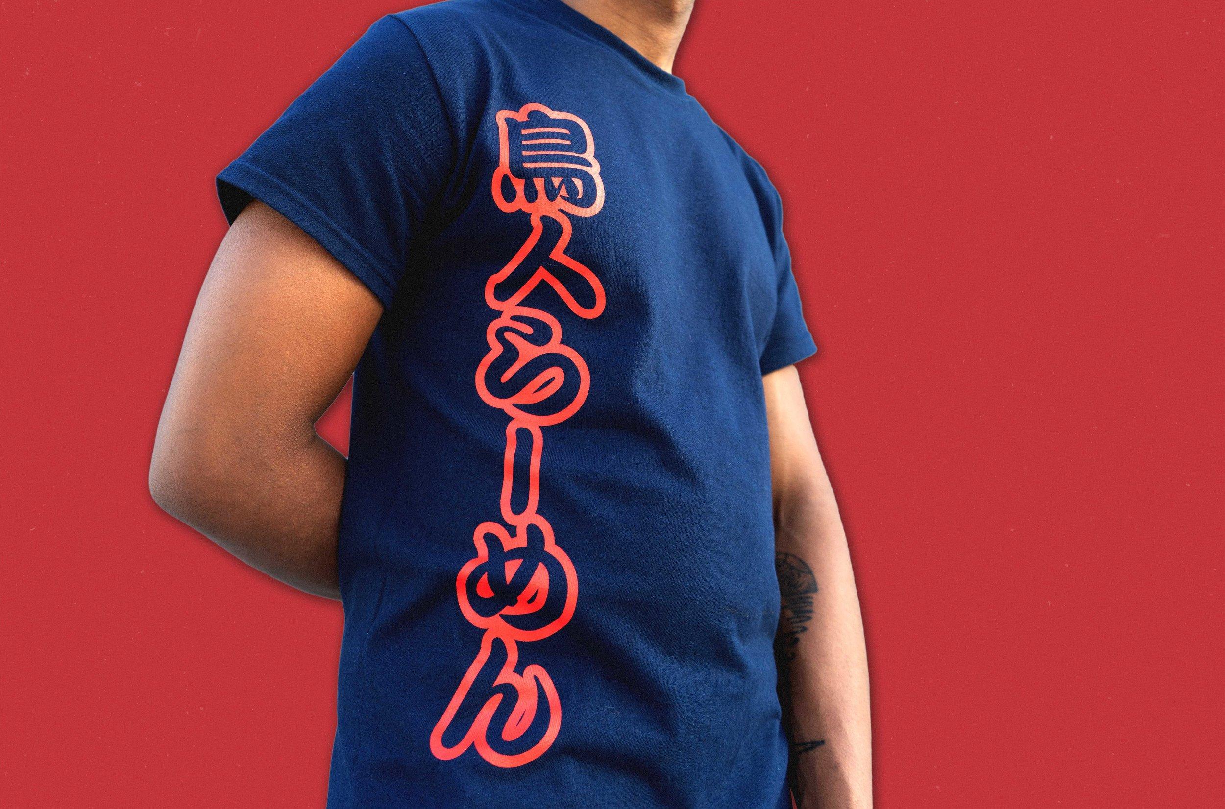 shirt-front.jpg
