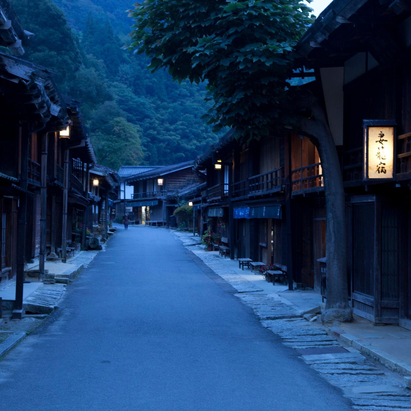 Nakasendo Way, Japan -