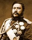 King David Kalakaua (1836-1891)