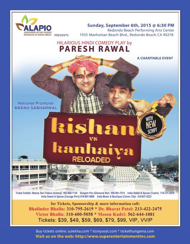 paresh-rawal-comedy-event-.png.jpeg