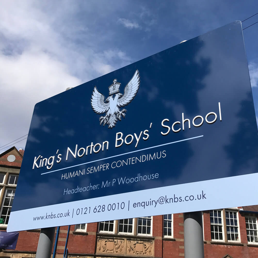 Brand sign, school post sign, King's Norton School gate sign