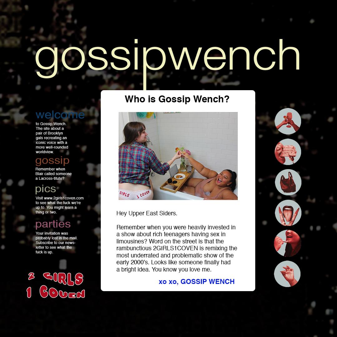 gossip wench 10-31-3.jpg