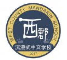 West County Mandarin logo.png