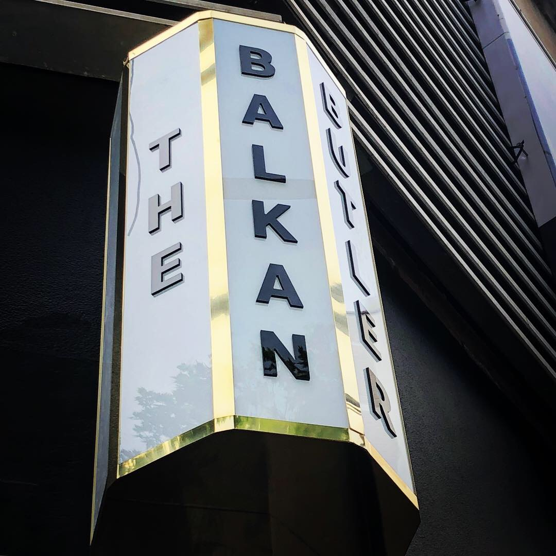 BalkanButler_Opening_07.JPG