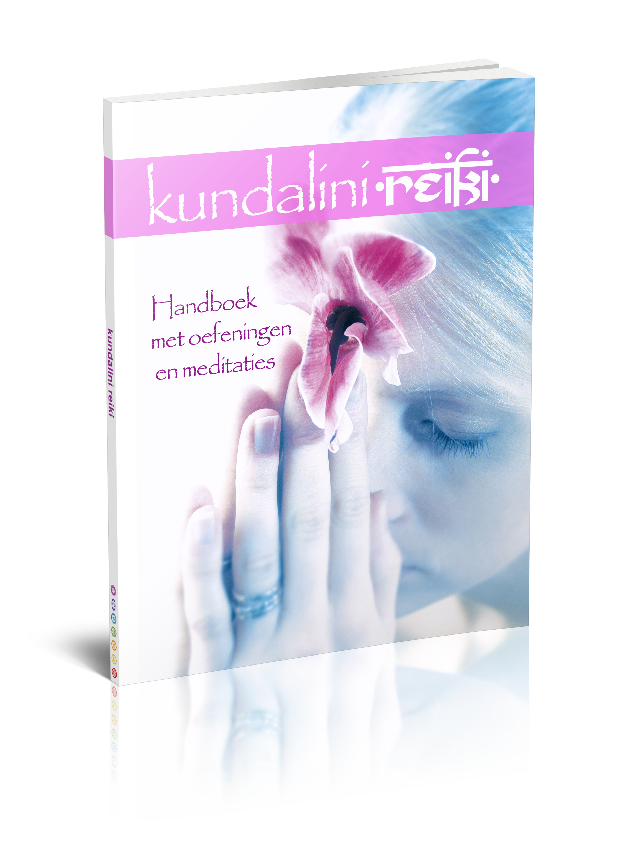 kundalinireikihandboek.png