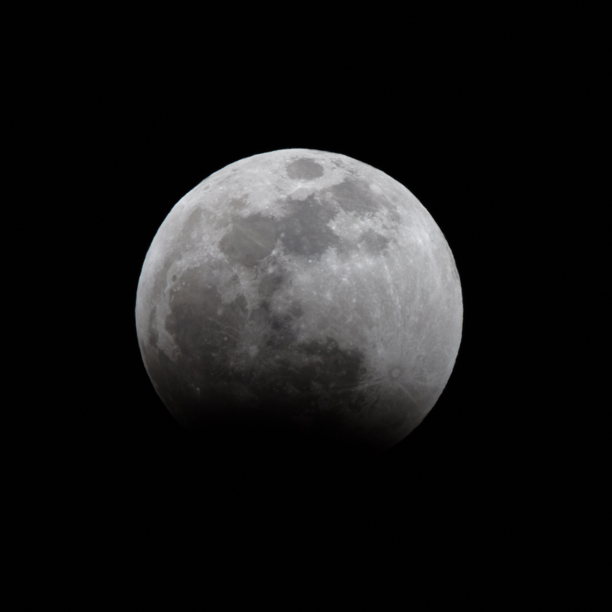 Start of the partial eclipse