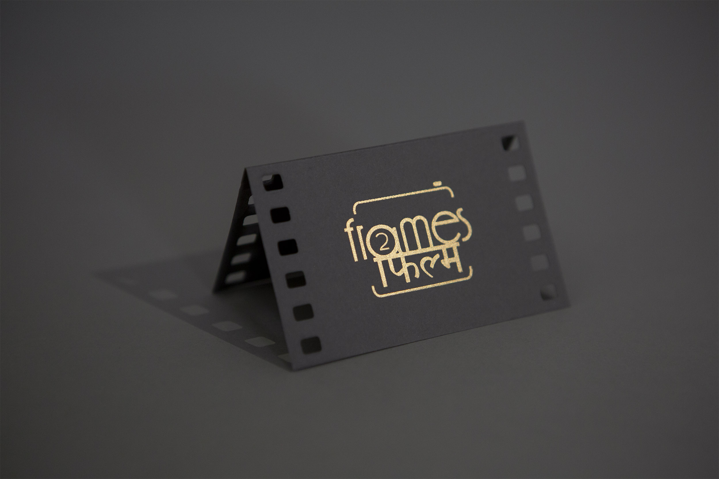 frames2film_1