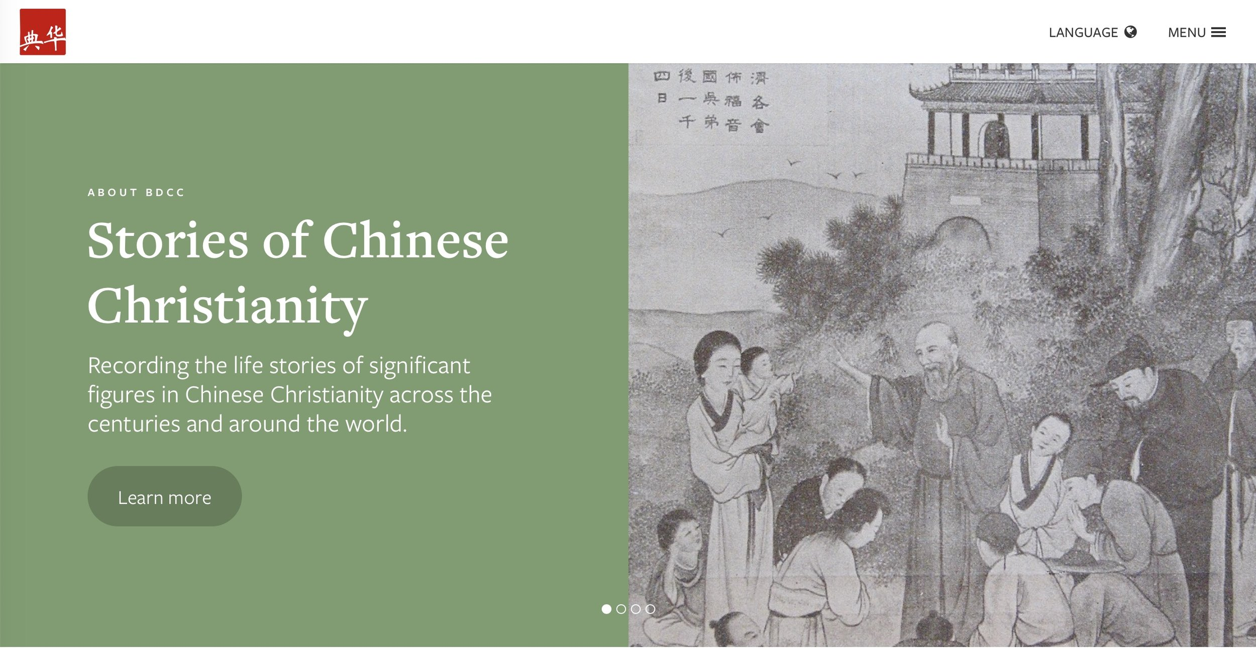 Biographical Dictionary of Chinese Christianity - Recording the life stories of significant figures in Chinese Christianity across the centuries and around the world.
