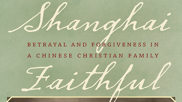 Shanghai-Faithful.jpg