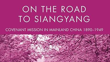 GCC+Book+Review+Siangyang.jpg