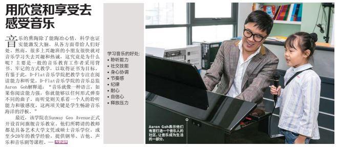 chinese news article.jpg