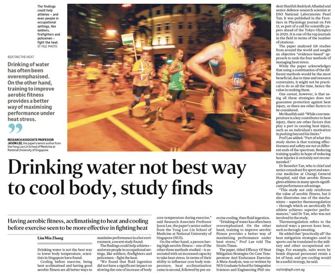 Credit: Straits Times