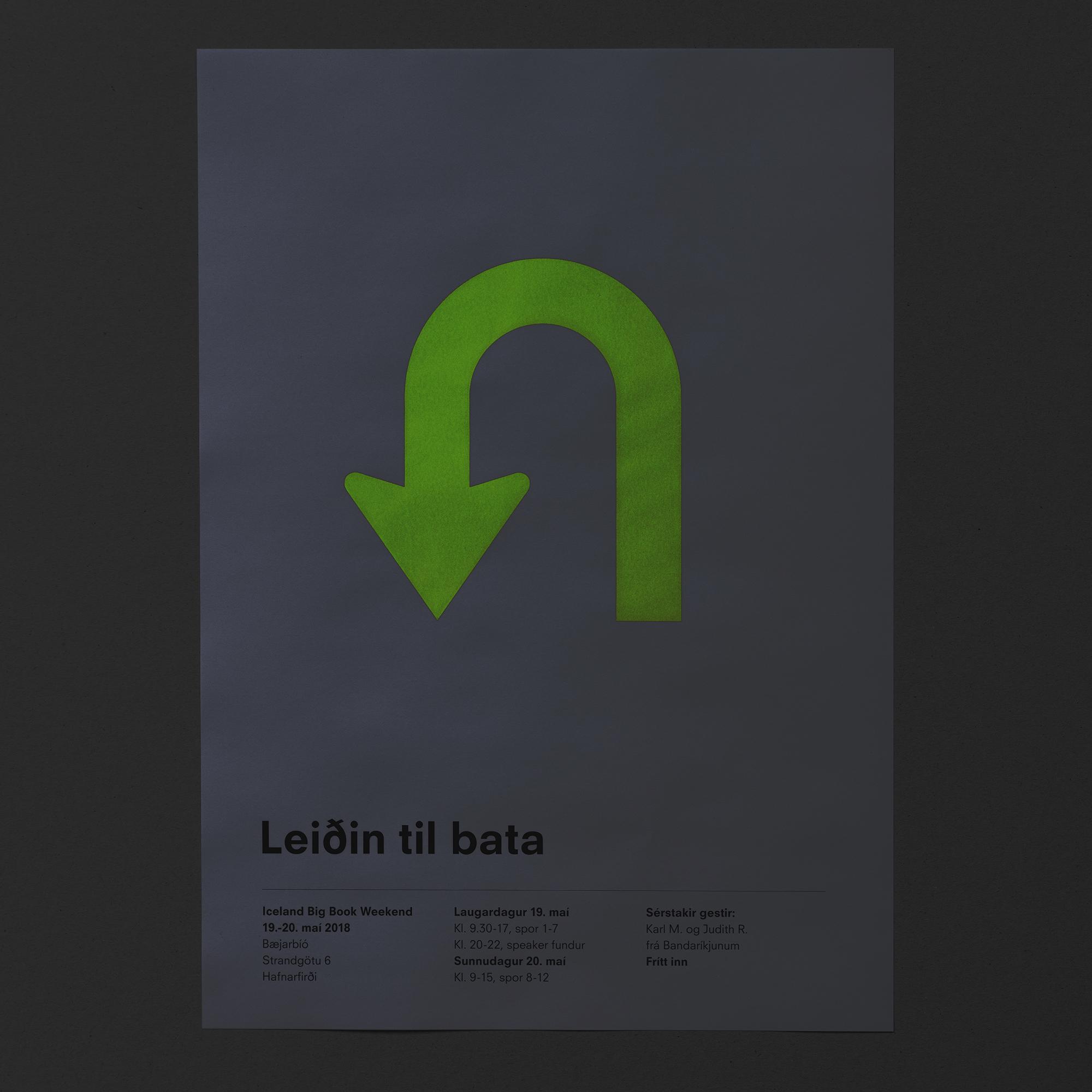 Leiðin til bata, AA-bókaráðstefna. Veggspjaldið var þrykkt með 'glow in the dark' lit og lýsti í myrkri. 2018.
