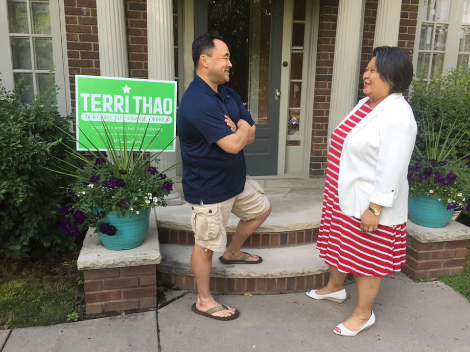 "Committed to Community - ""I am running because we are the answers to the problems in our communities and we need someone on the City Council who can be a partner to these solutions. I know we can do it together. I want to be a part of a community that my great grandchildren will be proud to call home.""                                                                               ~ Terri"