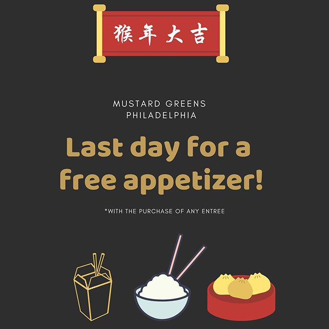 Today is the LAST DAY to get your FREE appetizer (with the purchase of any entree)! Come join us for dinner tonight to get your free app! #MustardGreens #MustardGreensPhilly #FreeAppetizer #FreeFood