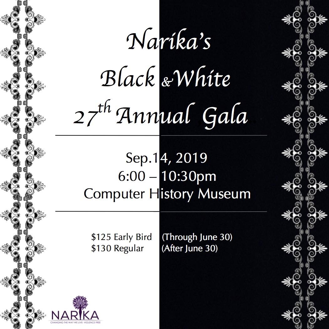 Save The Date 2019 Gala 1.jpg
