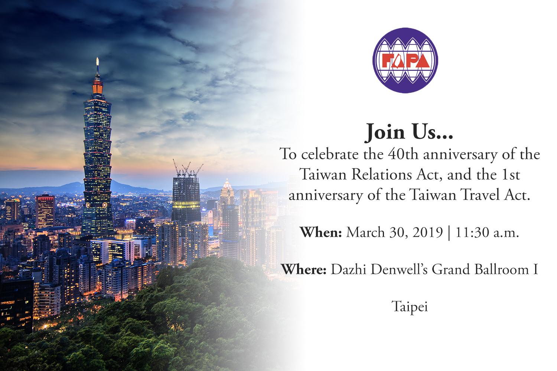 FAPA March Event Invitation.jpg
