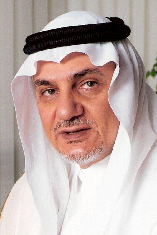 H.R.H. PRINCE TURKI AL FAISAL   King Faisal Center for Research and Islamic Studies  Chairman