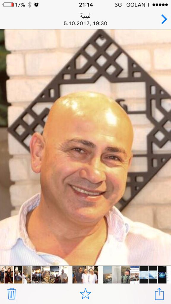 Khalil Sbeit, Translations
