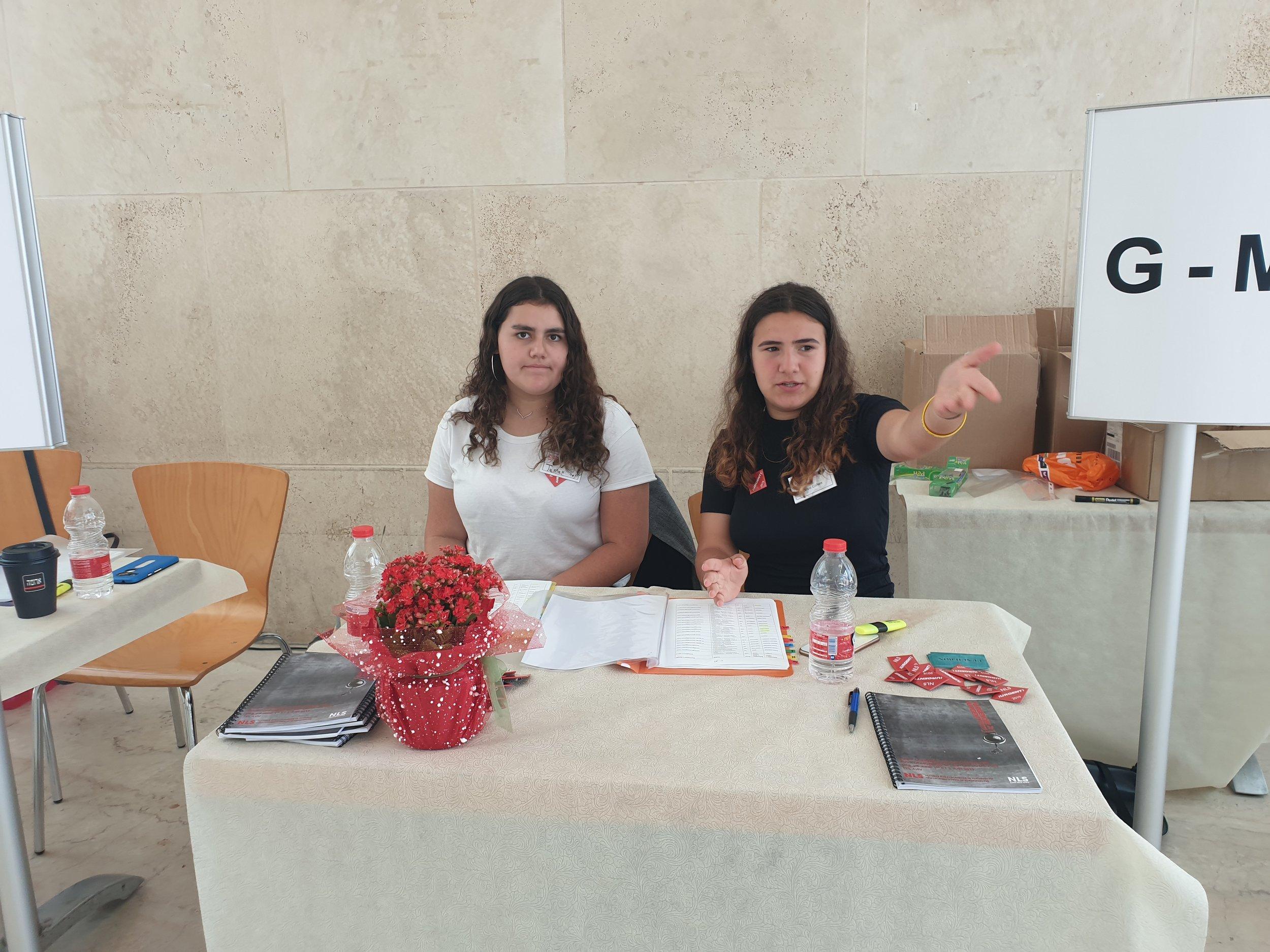 Niva and Tamar, Reception