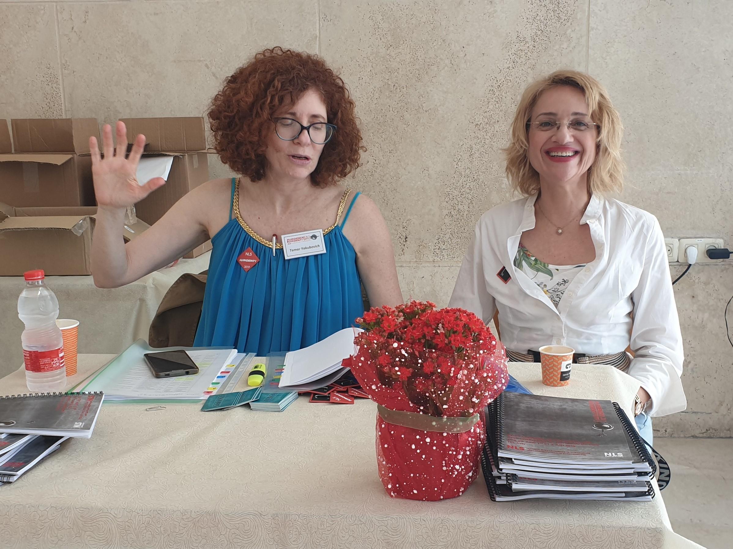 Gina and Tamar, Reception