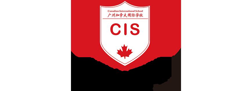 CIS Logo.png
