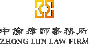 印刷设计类-中英文全称居中Logo.png
