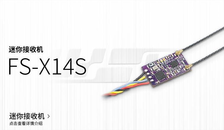 - X14S.jpg