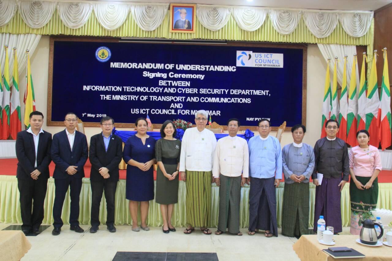 MoTC Deputy Ministers U Kyaw Myo and U Tha Oo and US Embassy Economic Officer Jennifer Peterson witnessed the signing.