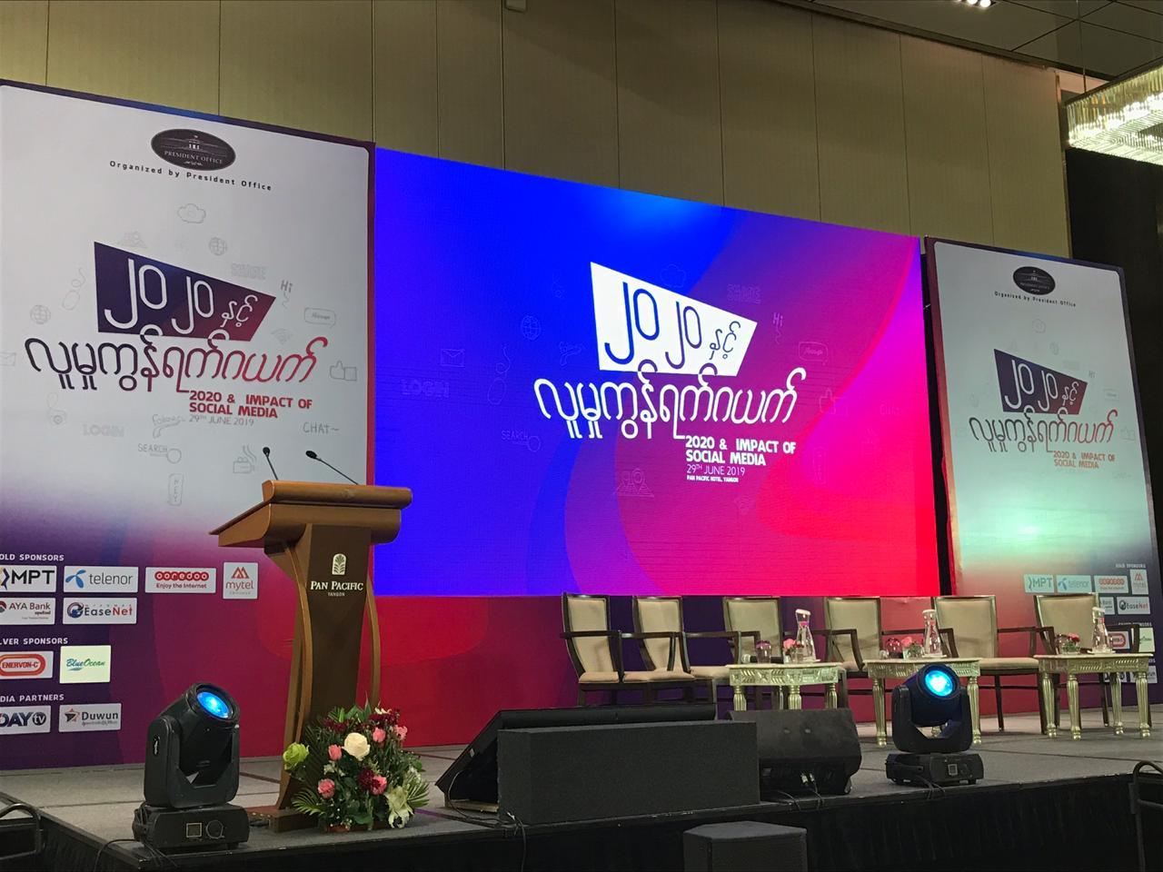 2020 & Impact of Social Media Forum-2019  organized by President's Office in Yangon on June 29.