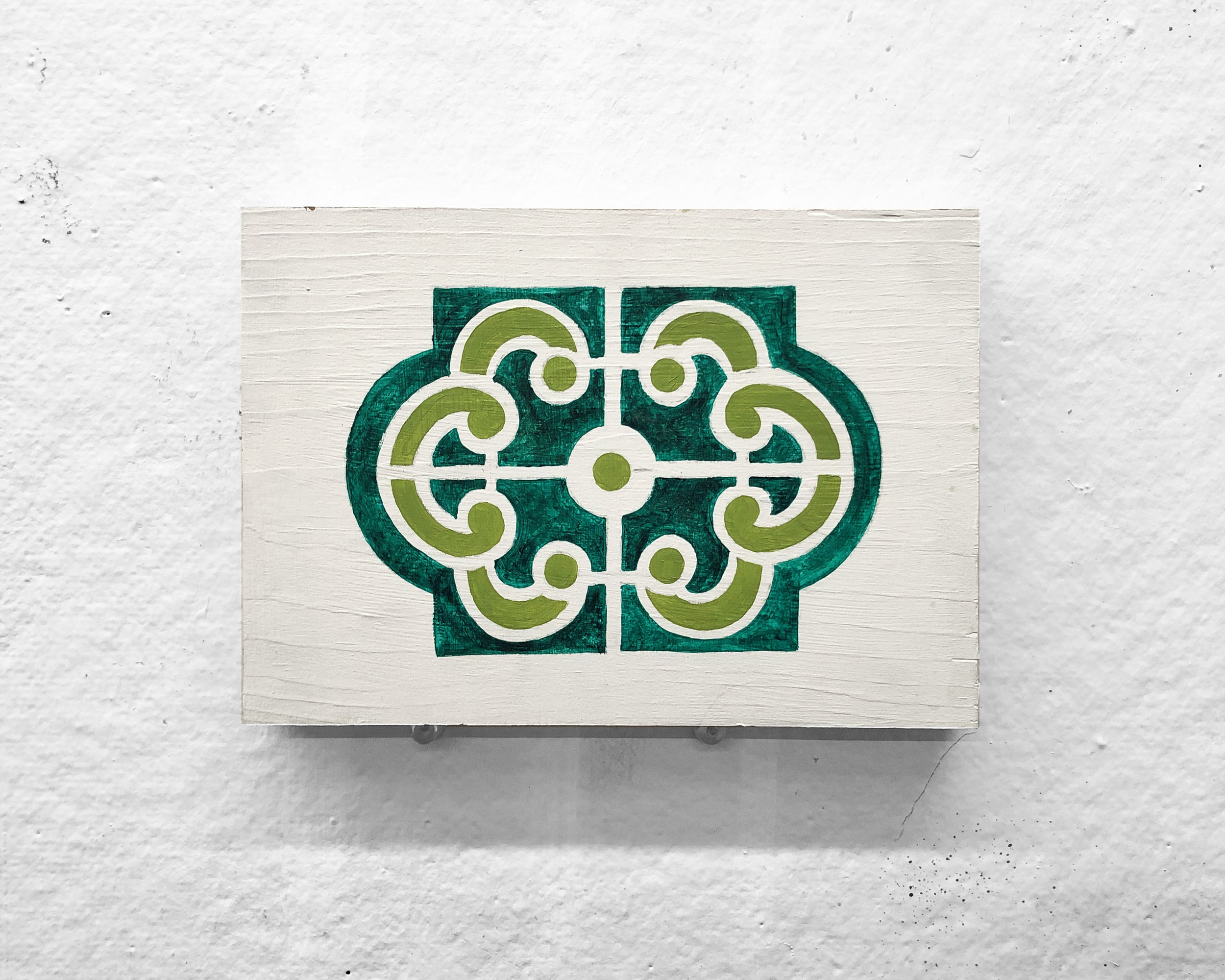"Garden No. 3   5 x 7"" acrylic and oil on panel"