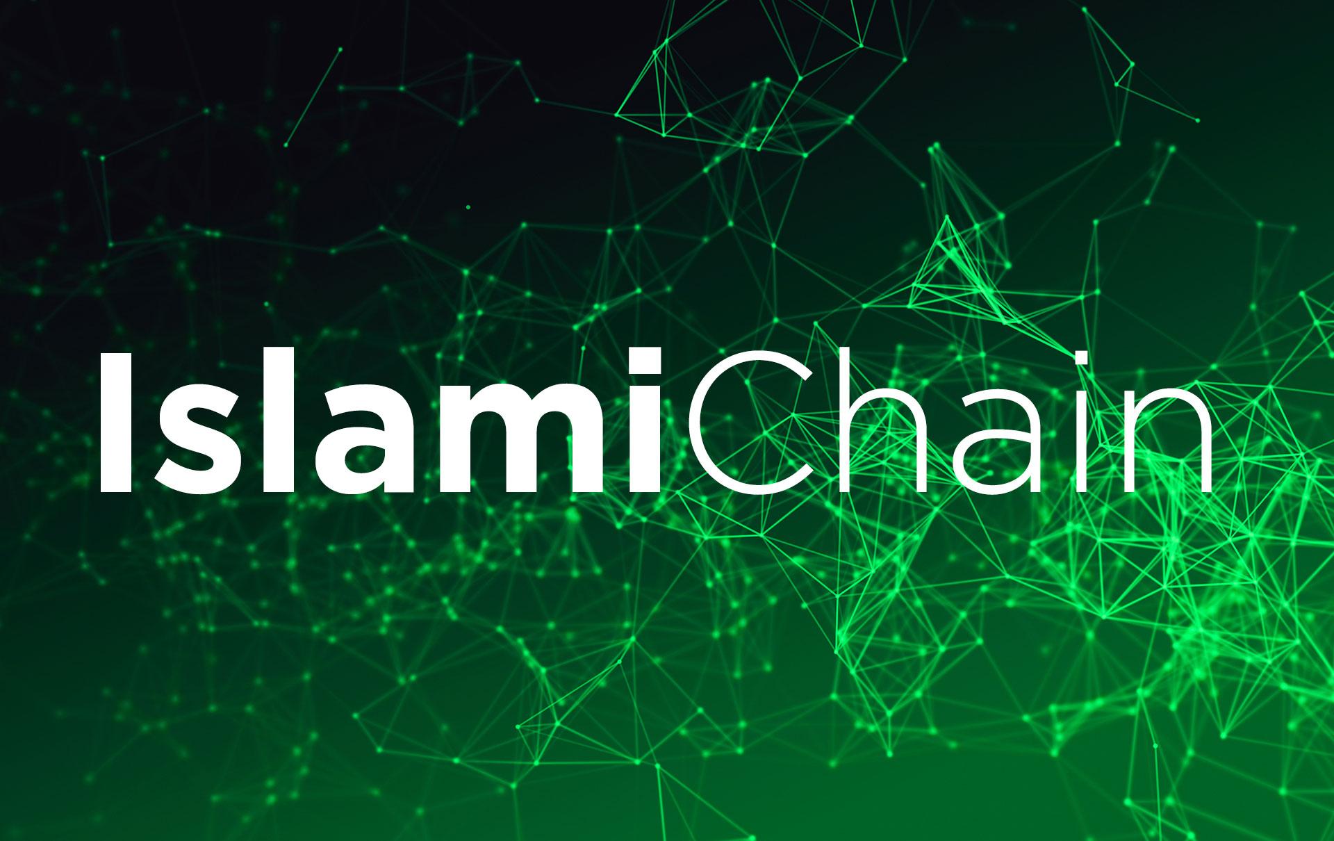 IslamiChain-Dots-Logo-1920.jpeg