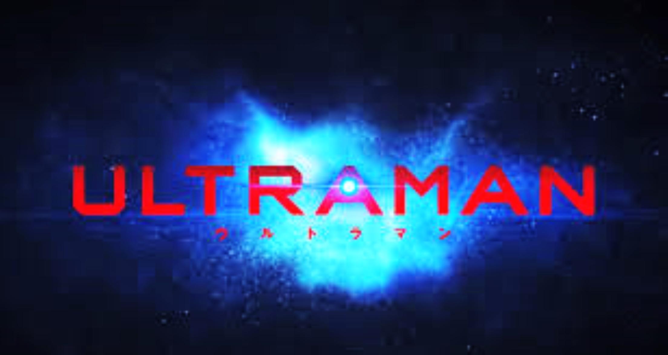 Ultraman Netflix Logo.Black Backgound.545 KB.jpg