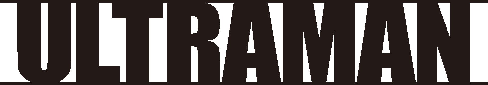 ultraman_comics_logo_underline.png