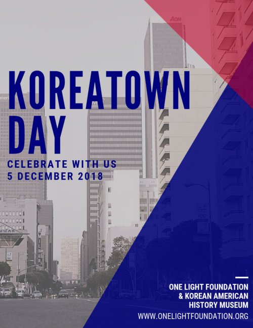 Koreatown Day.png