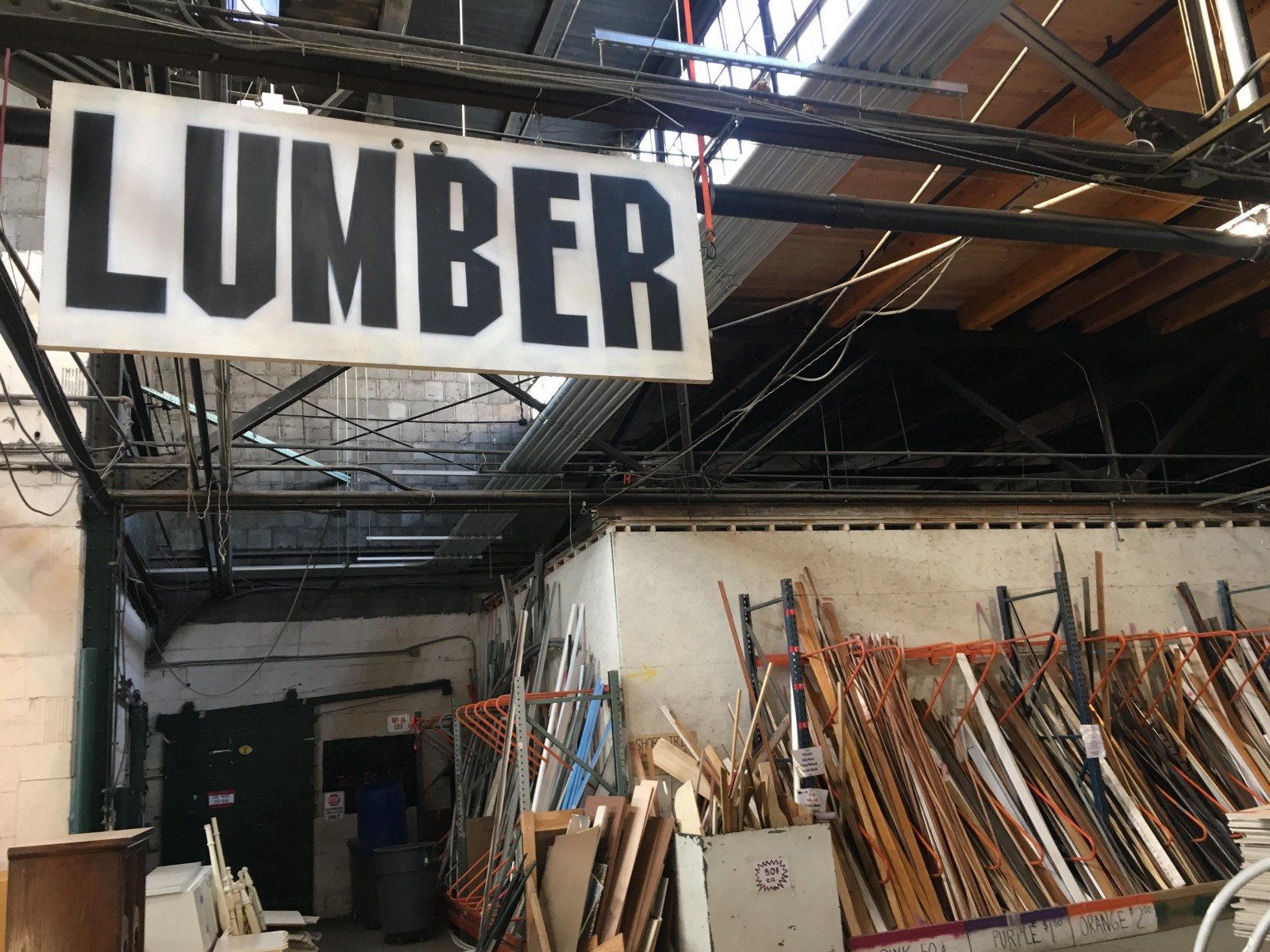 photo of lumber section