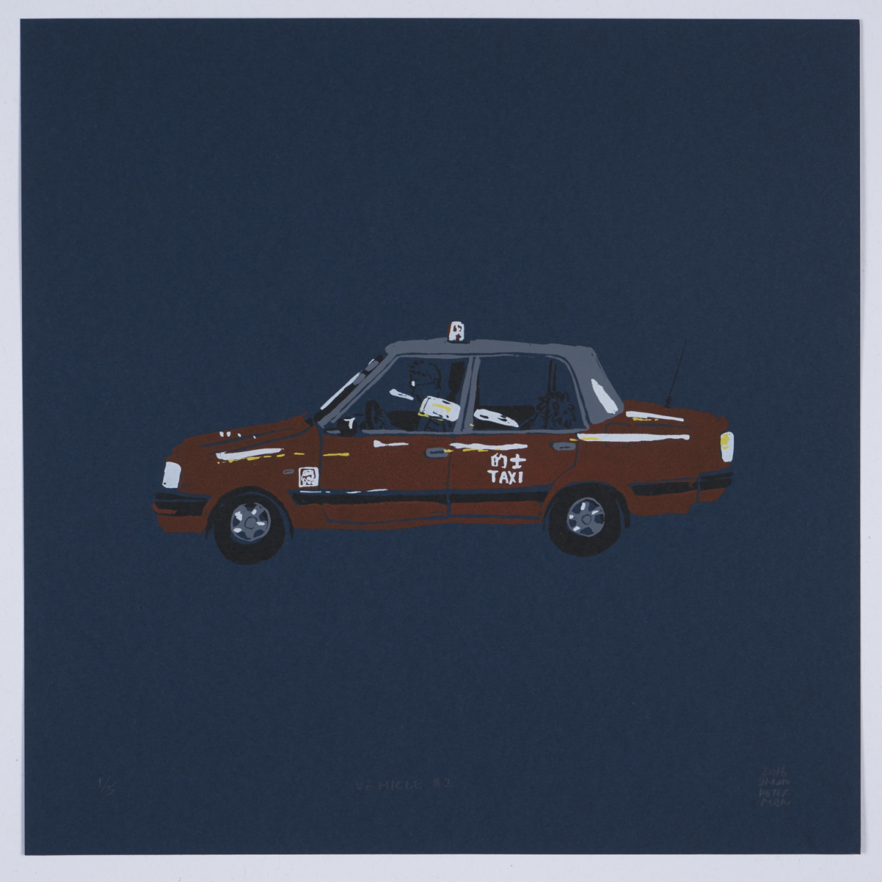 Vehicle #2