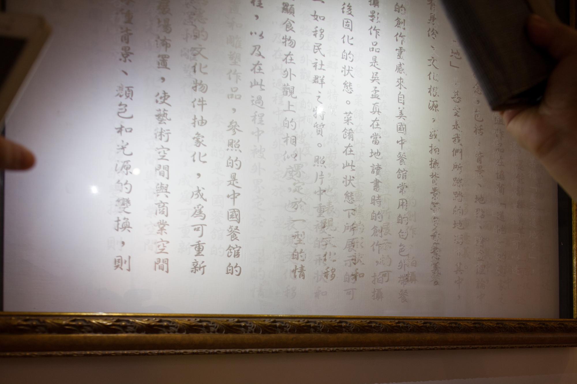 Wu_4-2.jpg