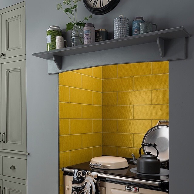 Love this idea from @toppstiles - According to the Chinese Zodiac it's the year of the pig and the lucky colours are yellow, red and white. Are you drawn to any of these colours for your home this year? #ChineseNewYear #ToppsTiles . . . #instatile #homeinspo #interiordesign #homedecor #homedecoration #tilesofinstagram #colourfulinteriors #home #designideas #ideasforyourhome #interiordecorating