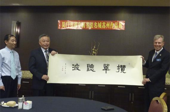 PSSCA-2013-Suzhou-Delegation-Medium.jpg