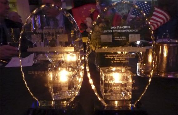 SCI-Portland-Suzhou-Award-2014-medium