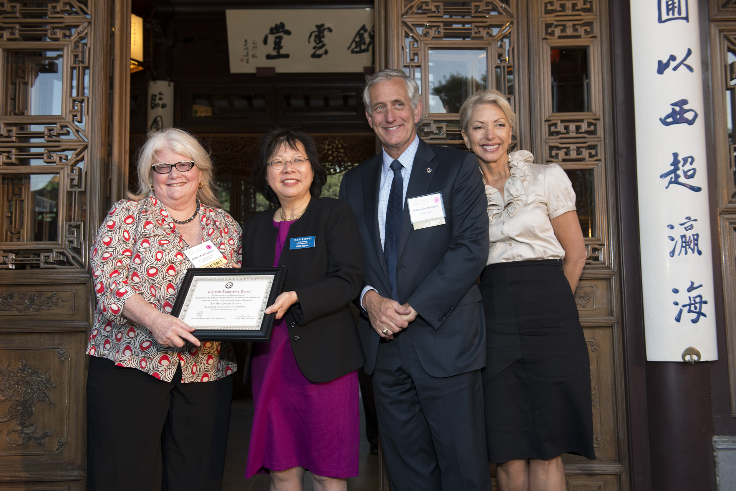 6-12-15 PSSCA Gala - Award Cultural Leadership to Lan Su Chinese Garden